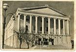 Сталинград Драматический театр им. Горького. 1947, фото №2