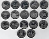 Шпицберген, РФ, набор из 17 монет, копии, Трагедии копии, фото №2