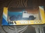 ЗИЛ ММЗ 555 1989 г в коробке