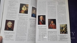 Том 2 каталог живописи Гос. Русского музея первая пол. 19 в., фото №5
