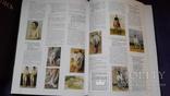 Том 2 каталог живописи Гос. Русского музея первая пол. 19 в., фото №9