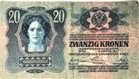 20 крон 1913