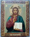 Икона Господь Вседержитель. Модерн