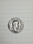 Денарій Максиміан Фракієць (235-238)р. Н. Е.