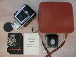 Салют + Индустар - 29 + Док. Комплект. 1967-68год.