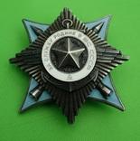 Орден За службу Родине 6360