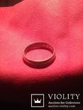 Золтое кольцо 1903