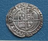 6 пенсов 1567 Єлизаветы І (Sixpence 1567)