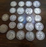 Найвищої якості монет Російської імперії / царизм / репліка