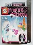 Конструктор 12 деталей 14,5х8х4 см Monster High