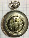 Часы карманные-80-лет Национальной Академии Наук