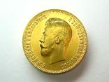 10 рублей 1910 г. photo 1