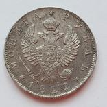 Рубль 1822 СПБ-ПД photo 1