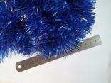 Дождик диаметр 5 см Длина 2,20м син