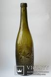 Пивная бутылка №2. Дивишека., фото №2