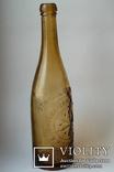 Пивная бутылка №3. Дивишека. Зиньков., фото №7