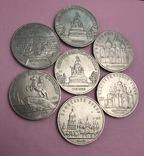 Лот из 7 юбилейных 5-ти рублёвых рублей