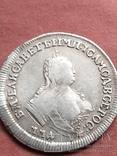 Полуполтинник 1746
