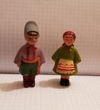 Украинская пара ( целлулоид)