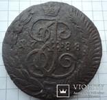 5 копеек 1788 года ТМ . Биткин # 856 (R1)
