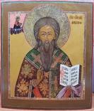 Св. Антипий, XIX век