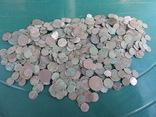 Монеты из меди и серебра.628 штук