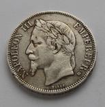 5 франков 1867 год Наполеон III серебро 24.8 г