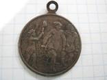 Памятная медаль Октября в честь революции