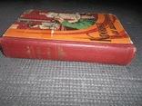 Кройка и шитье.1956 год., фото №3