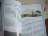 Танзания и Занзибар (путівник) 2009р., фото №7