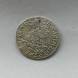 Трояк 1662 року. (R1)