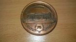 Настольная медальУниверситет Дербецена 75 лет,Венгрия 1988 год, фото №2