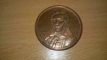 Настольная медальУниверситет Дербецена 75 лет,Венгрия 1988 год, фото №3