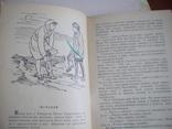 """А. Бастров """"Мальчик и чайка"""" 1962р., фото №4"""