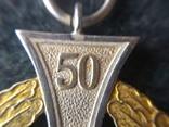 """Крест """" 50 лет гражданской выслуги""""., фото №10"""