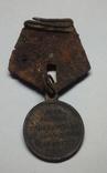 Медаль за крымскую войну 1853-1854  1855-1856, фото 2