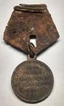 Медаль за крымскую войну 1853-1854  1855-1856, фото 4