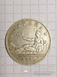 2 песета 1870 (75) Испания, серебро