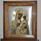 Икона Божией Матери,оклад серебро 84 пр. photo 2
