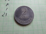 2 эре 1961  Дания    (Р.1.21)~, фото №4