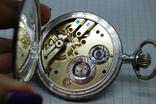 Карманные часы Pallas. photo 7