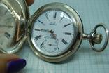Карманные часы Pallas. photo 10