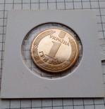 1 гривна 2013 ПРУФ из набора, фото №2