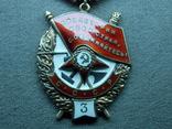Орден БКЗ 3 награждение 6509 photo 2