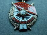Орден БКЗ 3 награждение 6509 photo 4