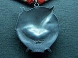 Орден БКЗ 3 награждение 6509 photo 6