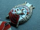 Орден БКЗ 3 награждение 6509 photo 9