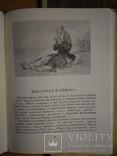 Рассказы Чехов Лесков Горький, фото №9