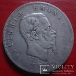 5 лир 1875 серебро Италия (4.5.13)~ photo 1