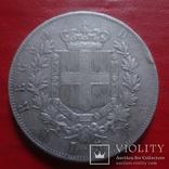 5 лир 1875 серебро Италия (4.5.13)~ photo 2